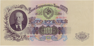 Soviet Union money currency 100 Rubles bill old paper money Lenin