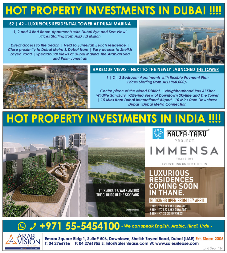 Amg properties and investments dubai  | copathowi cf