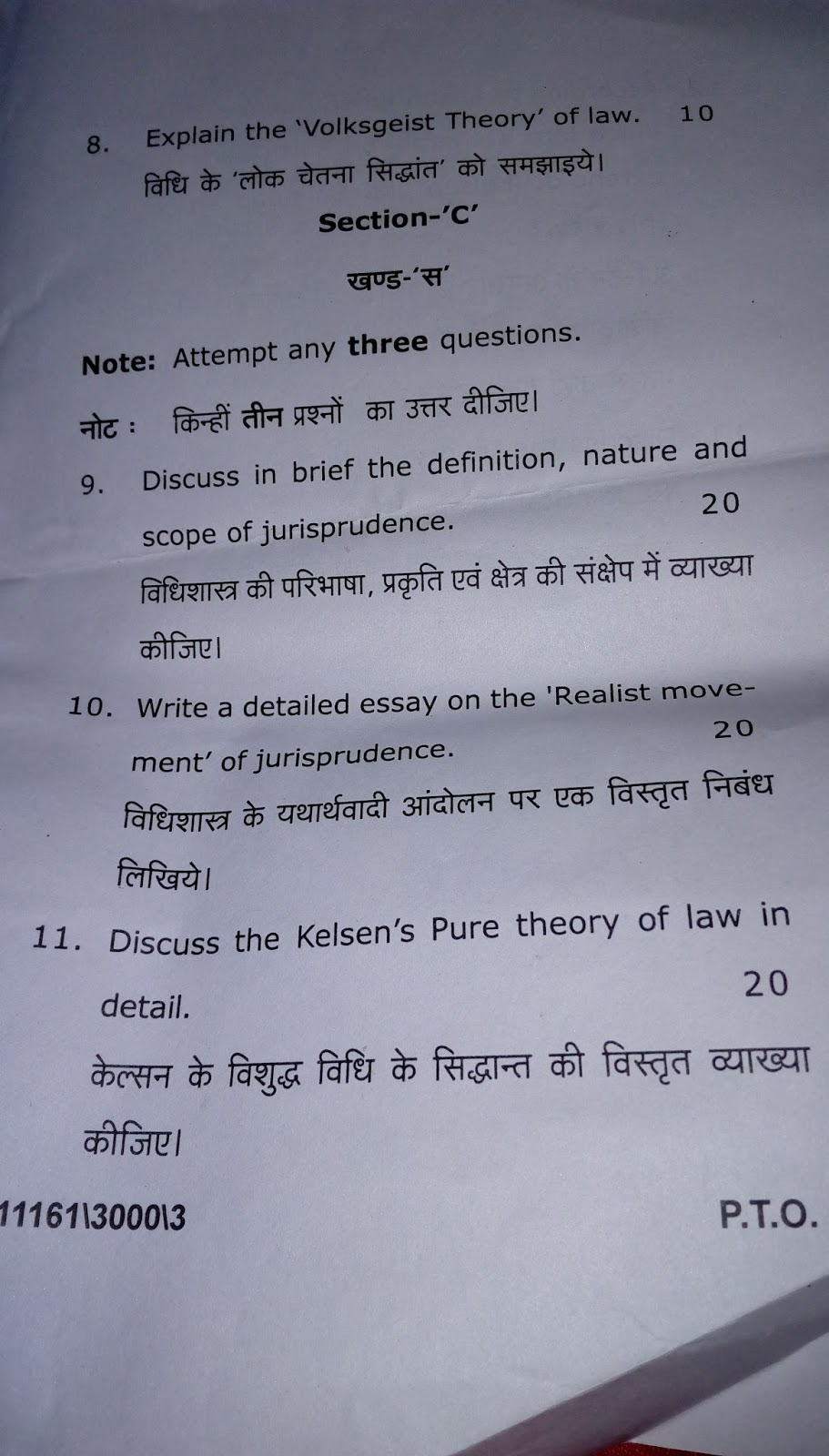 llb 3year questions paper ccsu llb 3 year question paper jurisprudence