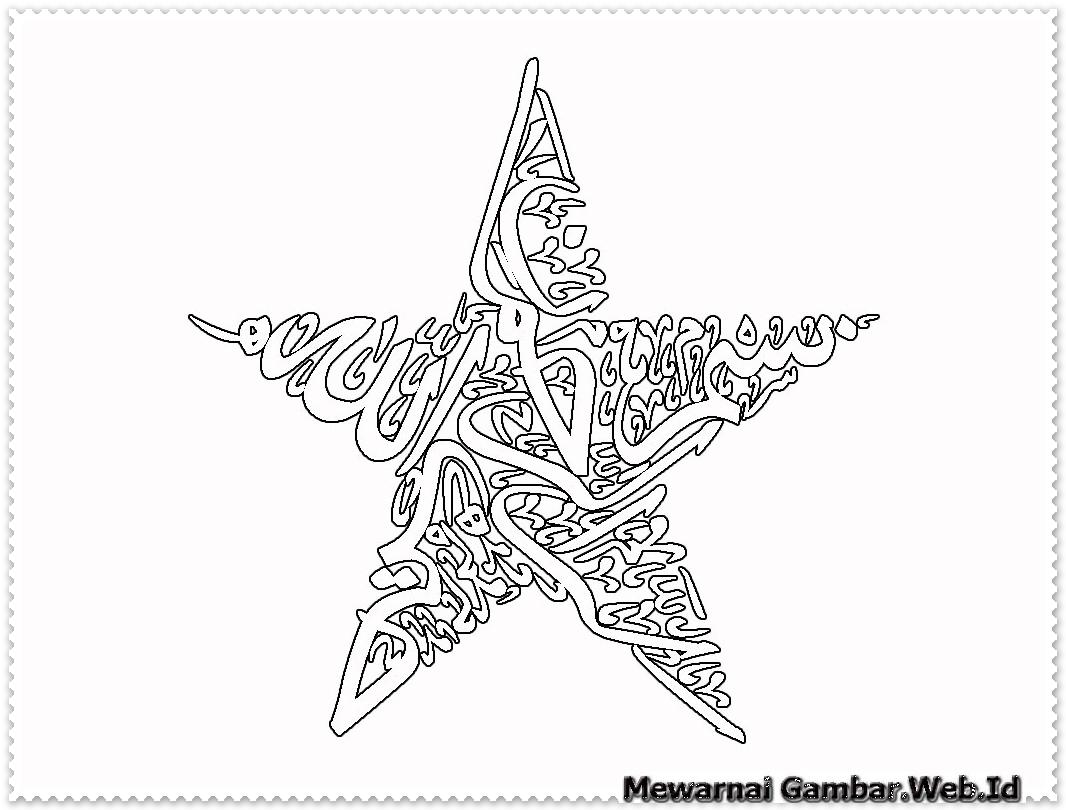 Mewarnai Kaligrafi Islam Berbentuk Bintang