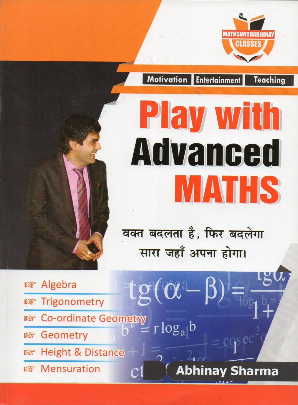 Delhi Abhinay Sharma Maths Classes – Shredz