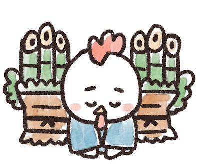 門松の前で挨拶をするニワトリのイラスト(酉年)