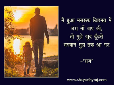 best hindi quotes, 2 line urdu poetry
