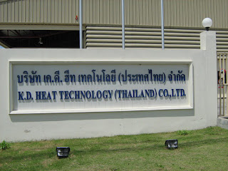 Lowongan Operator Produksi Karawang PT KD Heat Technology Indonesia