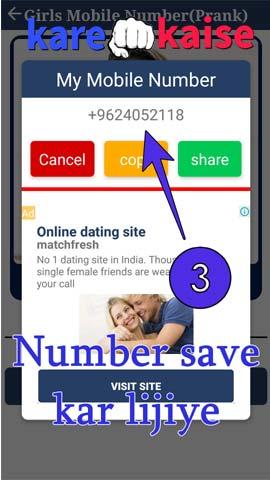 ladkiyo-ke-mobile-number-save-kar-ljiye