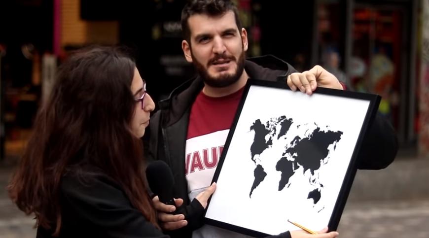 Που βρίσκεται η Ελλάδα στον Χάρτη?