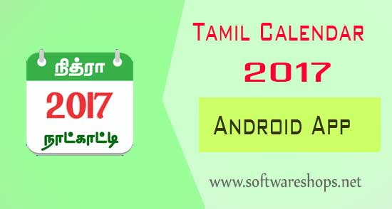 tamil calendar android app 2017