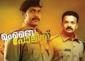 Mumbai Police 2013 Malayalam Movie Watch Oline