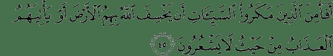 Surat An Nahl Ayat 45