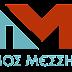 Δήμος Μεσσήνης: Ανακοίνωση για τους καταναλωτές με χαμηλά εισοδήματα που έχουν αποσυνδεθεί από το δίκτυο παροχής ηλεκτρικής ενέργειας λόγω ληξιπρόθεσμων οφειλών