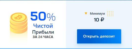 Инвестиционные планы Bitrex