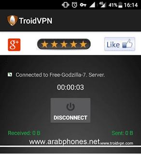 تطبيق  TroidVPN للحصول على أنترنت 3G مجاني