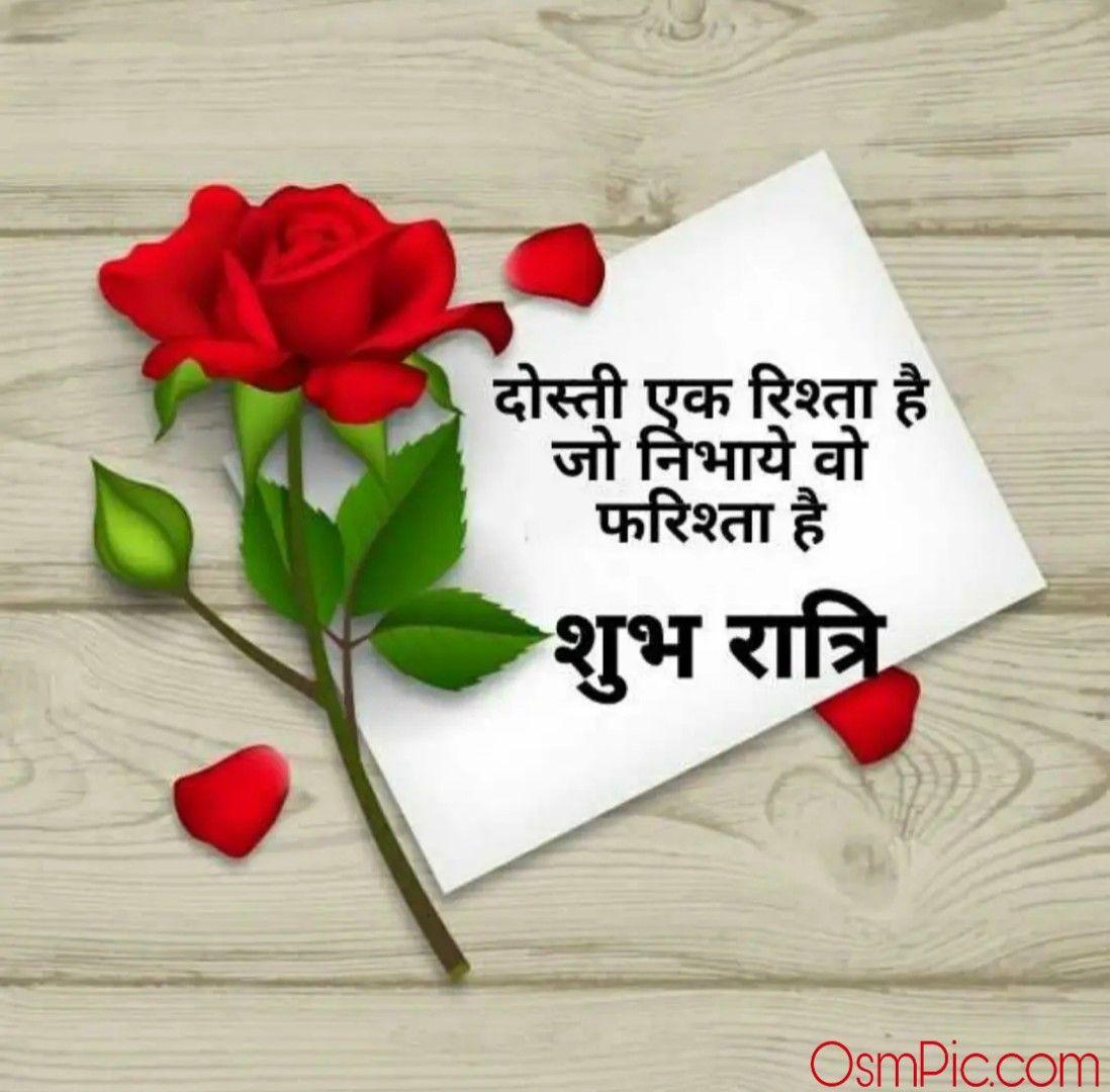 good morning love gif for whatsapp