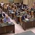 Sobre la primera sesión ordinaria de la Comisión de Fomento
