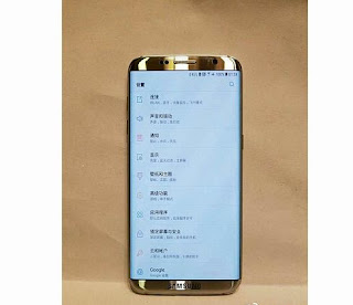 Samsung Galaxy S8 Leaked Image And Possible Launch Date