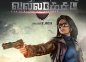 Valla Desam 2017 Tamil Movie Watch Online