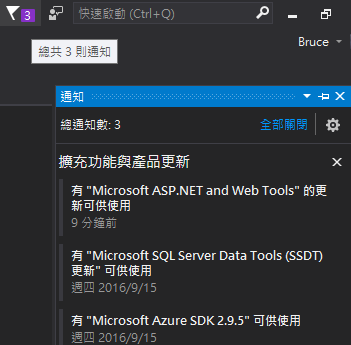 Visual Studio 通知