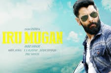 Watch Iru Mugan (2016) DVDScr Tamil Full Movie Watch Online Free Download