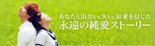 http://exldfansub.blogspot.co.id/2016/07/bokura-ga-ita-zenpen-part-1-live-action.html