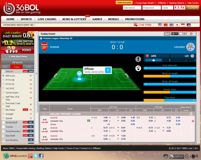 36BOL Live Betting Screen