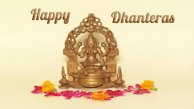 Happy Dhanteras 2018, Happy Dhanatrayodashi 2018