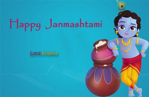 essay on sri krishna janmashtami