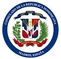 Embajada de República Dominicana, Certamen Literario Internacional Ángel Ganivet, Ángel Ganivet