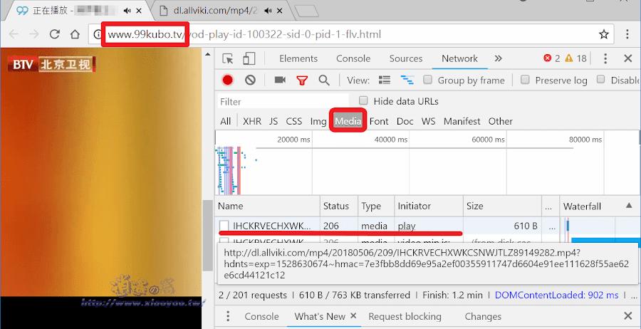 58BTV,99KUBO 網站 FLV 影片下載教學,使用 Chrome 內建功能免安裝外掛/軟體 - 逍遙の窩