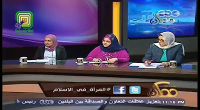 Ketika Habib Ali Al-Jufri menyesal Gara-gara Poligami
