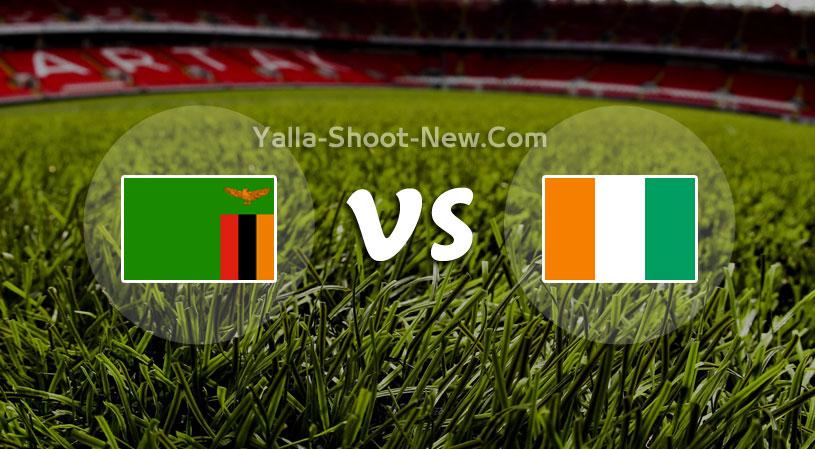 مباراة ساحل العاج وزامبيا