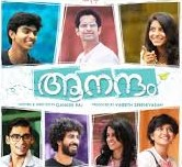 Aanandam 2016 Malayalam Movie Watch Online