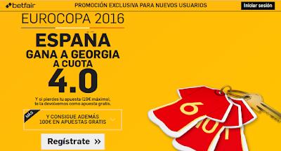 betfair España gana Georgia supercuota 4 Amistoso 7 junio