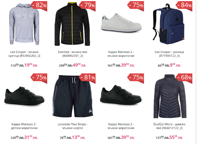http://sports.mymall.bg/categories/%D0%9F%D0%BE%D1%81%D0%BB%D0%B5%D0%B4%D0%BD%D0%B8-%D0%B1%D1%80%D0%BE%D0%B9%D0%BA%D0%B8
