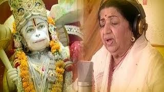 Lata Mangeshkar , Hanuman Chalisa Lata Mangeshkar, Lata Mangeshkar Hanuman Chalisa
