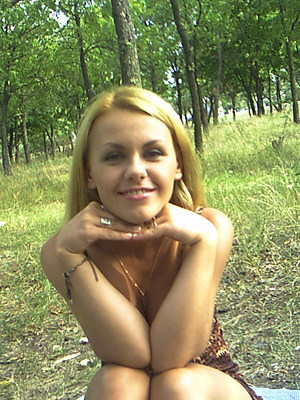 Ukraine frauen single