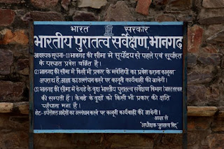 Cartel entrada Bhangarh