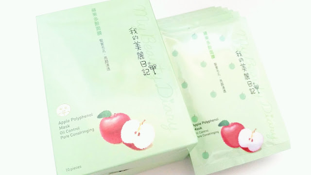 My Beauty Diary Apple Polyphenol Mask Review