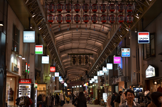 A shopping street in Asakusa