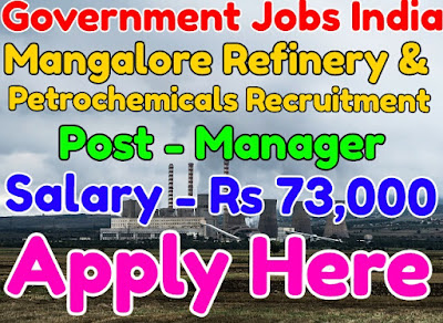 Mangalore Refinery and Petrochemicals Limited Recruitment