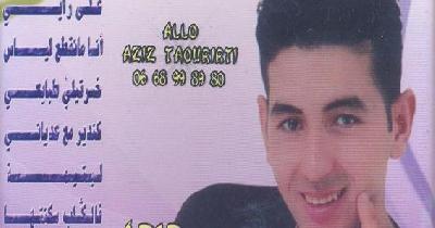 MP3 GRATUIT WAHDA TÉLÉCHARGER ELISSA ASAAD