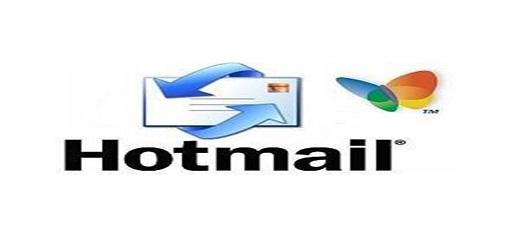 Bloquear correos en Hotmail