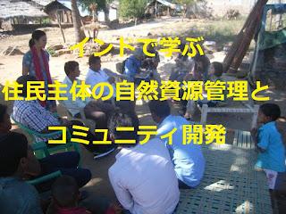 http://muranomirai.org/trg2016cfindia