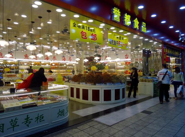 Food souvenir shops Zhongshan Lu Pedestrian Street in Xiamen, China