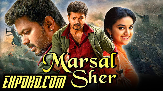 Marsal Sher 2019 BluRay 720p | Esub 176.82Mbs || Watch & Download Here [G.Drive]
