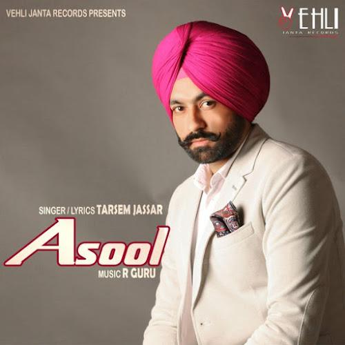 Asool - Tarsem Jassar (2016)