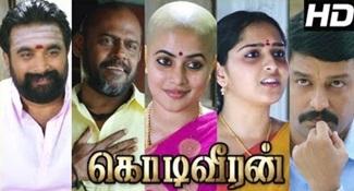 Kodi Veeran Movie Scenes   Police warns Pasupathy   Sasikumar   Sanusha