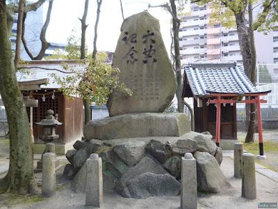 素盞烏尊神社大典紀念碑