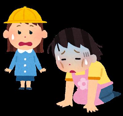 保育士の過労のイラスト(女性)