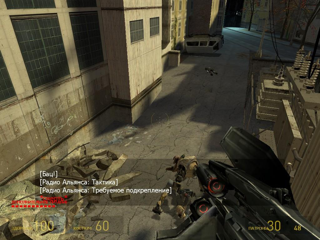 Я нашёл пасхалку в Half-Life 2 — Блог Антона Аксенова