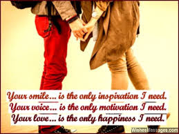 best good morning sms: your smile, is the inspiration i need, your voice,